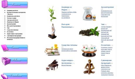 Сайт Час йоги