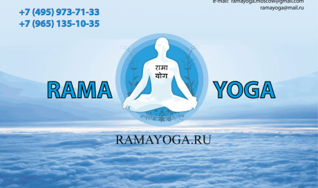 Табличка Ramayoga