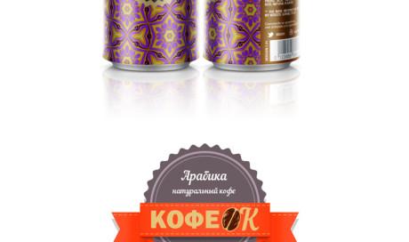 Дизайн логотипа и банки напитка КофеОК
