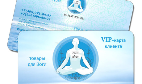 Карта VIP-клиента Ramayoga
