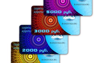 Подарочные сертификаты Ramayoga