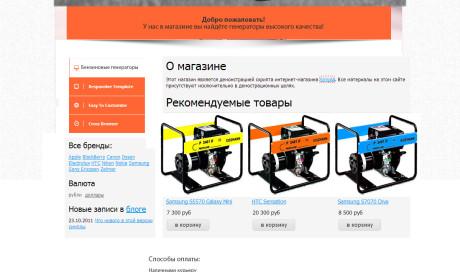 Дизайн сайта Generator