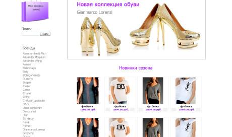 Сайт Vip-Vogue.ru