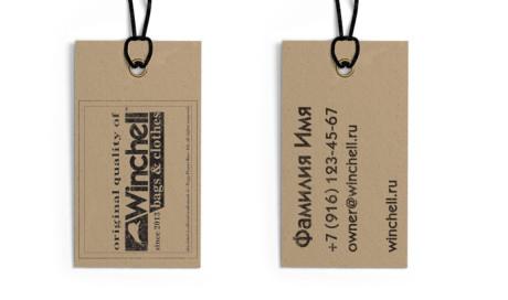Дизайн визитки-бирки