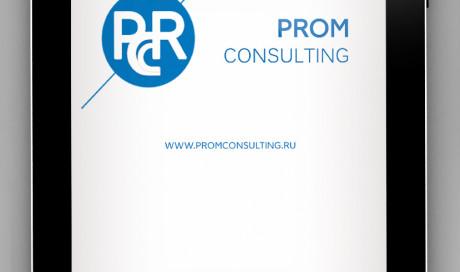 Логотип PROMCONSULTING
